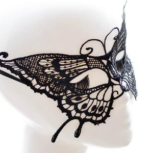 Faux Lace Butterfly Hallowmas Party Mask -