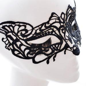 Fox Faux Lace Hallowmas Party Mask -