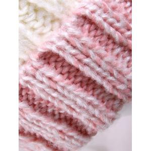 Warm Fuzzy Ball Flanging Knitted Faux Wool Hat -