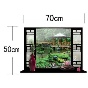 Removable 3D Stereo Garden Window Design Wall Stickers - GREEN