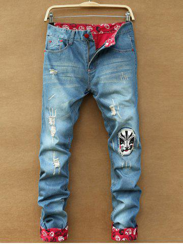 New Pocket Rivet Patched Scratched Ripped Cuffed Jeans