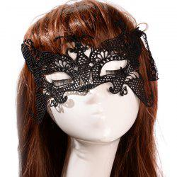 Hollow Out Faux Lace Butterfly Party Mask