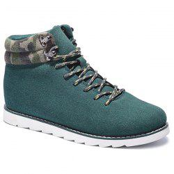 Metal Camouflage Pattern Lace-Up Casual Shoes -