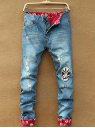 Pocket Rivet Patched Scratched Ripped Cuffed Jeans