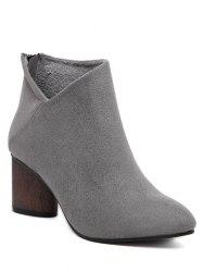V-Shape Zipper Pointed Toe Ankle Boots