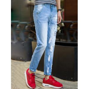 Patched Frayed Scratched Zipper Fly Ripped Jeans -