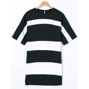Striped Casual Dress -