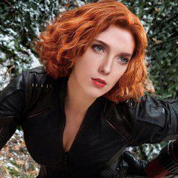 Short Wavy Side Parting Cosplay Synthetic Wig -