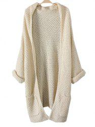 Long Chunky Cardigan with Pocket -