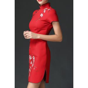 Mini Embroidered Cheongsam - RED XL