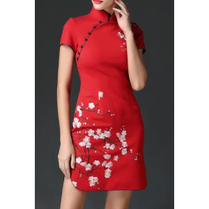Wedding Dress Mini Embroidered Cheongsam