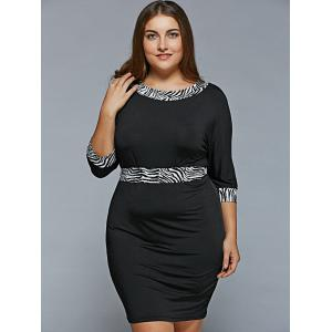 Plus Size Zebra Stripes Print Dress -