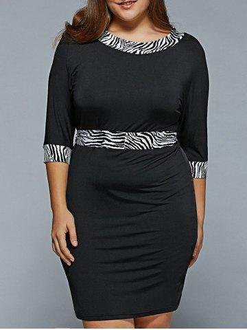 Fashion Plus Size Zebra Stripes Print Dress