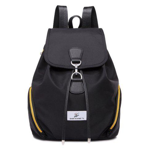 Unique Nylon Drawstring Zippers Backpack