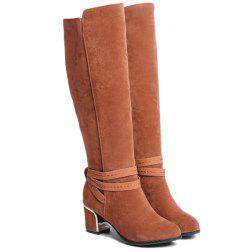 Suede Cross Straps Zipper Knee High Boots
