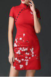 Mini Embroidered Cheongsam