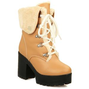 Platform Tie Up Metal Short Boots - Earthy - 38