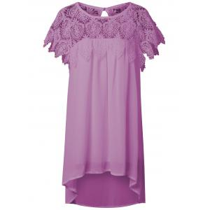 Lace Panel Chiffon Tunic Casual Dress