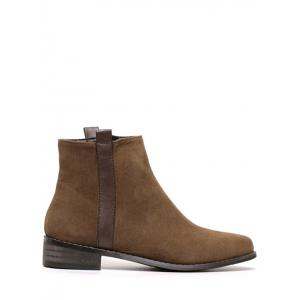 Suede Rounde Toe Short Boots -