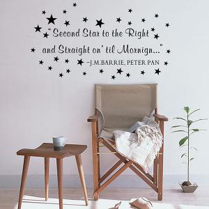 Removable Waterproof Children Room Stars Wall Stickers -