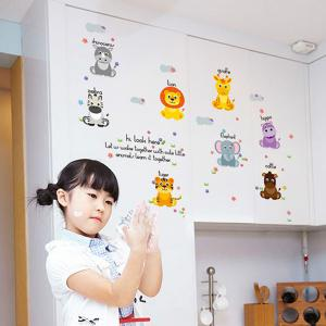 Removable Waterproof Cartoon Animals Wall Stickers -