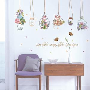Hanging Basket Potted Flowers Waterproof Removable Wall Stickers -
