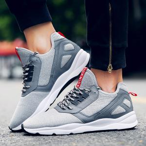 Color Block PU Leather Insert Athletic Shoes - LIGHT GRAY 43
