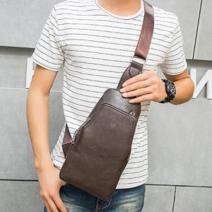Magnetic Chest Bag - COFFEE