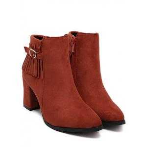 Pointed Toe Fringe Chunky Heel Ankle Boots -