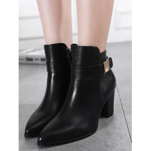 Metal Pointed Toe Chunky Heel Boots -