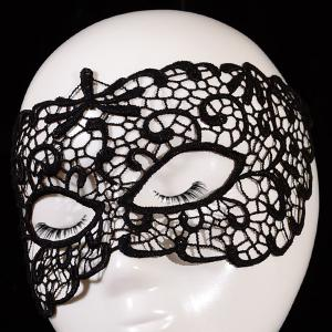 Gothic Style Hollow Out Lace Party Mask - BLACK