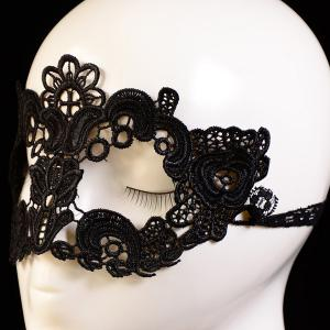 Gothic Style Flower Lace Party Mask - BLACK