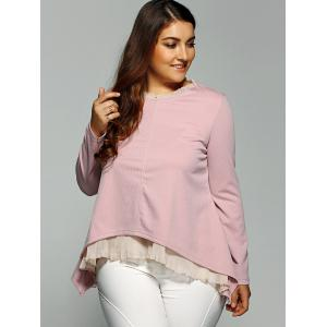 High-Low Layered Blouse -