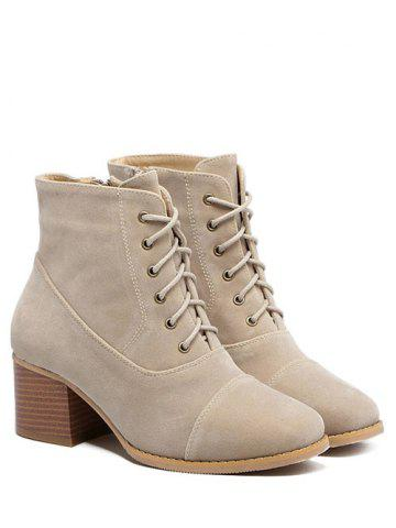 Outfits Square Toe Suede Chunky Heel Boots - 37 APRICOT Mobile
