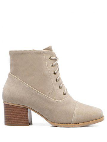New Square Toe Suede Chunky Heel Boots - 37 APRICOT Mobile