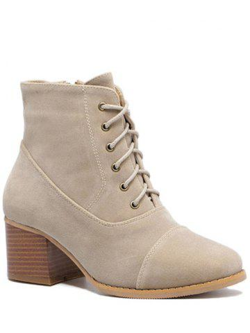 Hot Square Toe Suede Chunky Heel Boots - 37 APRICOT Mobile