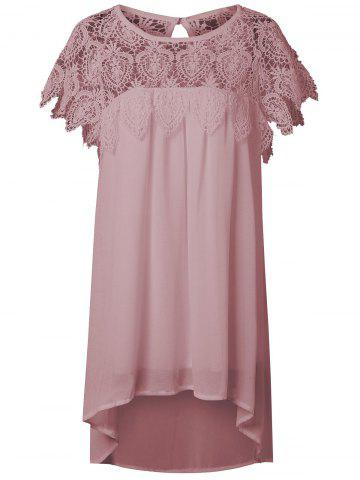 Fashion Lace Panel Chiffon Tunic Summer Dress PINKBEIGE 4XL
