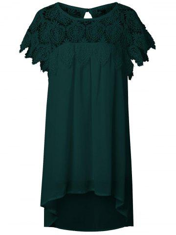 Robe D'été Tunique en Chiffon Jointive Dentelle - BLACKISH GREEN - S