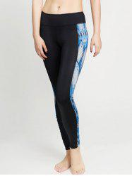 Tied-Dyed Tribal Print Sporty Leggings -