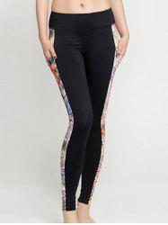 Flower Snake Print Spliced Yoga Leggings -
