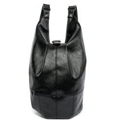 PU Leather Convertible Backpack -