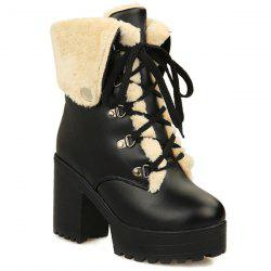 Platform Tie Up Metal Short Boots - BLACK 39