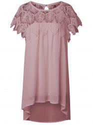 Eyelash Lace Splicing Asymmetrical Dress - PINKBEIGE