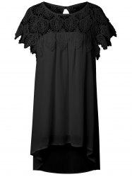 Lace Panel Chiffon Tunic Shift Summer Dress -