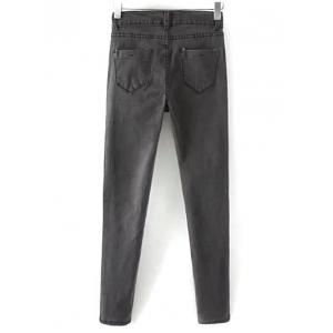Stretchy Ripped Narrow Feet Jeans -