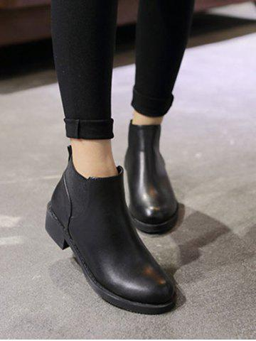 Latest PU Leather Elastic Round Toe Ankle Boots - 37 BLACK Mobile
