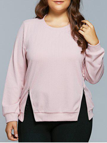 Hot Textured Zipper Design Pullover Sweatshirt SHALLOW PINK 3XL