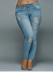 Mid Waisted Skinny Plus Size Distressed Jeans - LIGHT BLUE