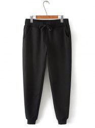 Plus Size Drawstring Harem Jogger Pants - BLACK