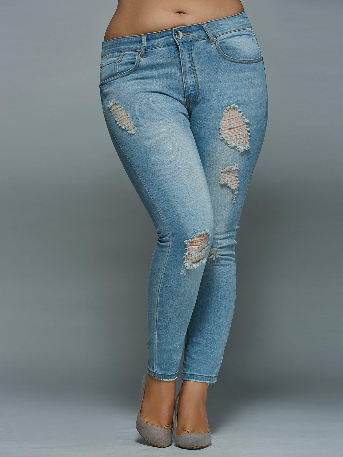 Chic Mid Waisted Skinny Plus Size Distressed Jeans